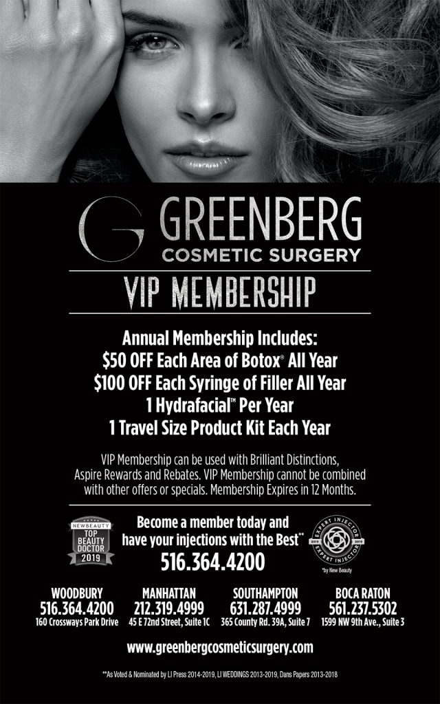 Greenberg Cosmetic Surgery VIP Membership Flyer